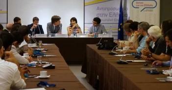 forum for greece tech startups 702-336