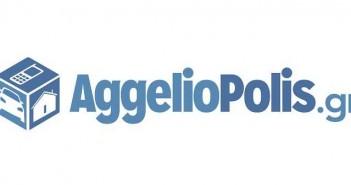 AggelioPolis_logo_702336