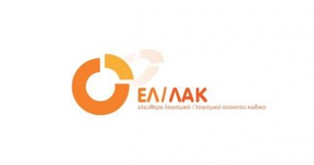 ellak logo 702336