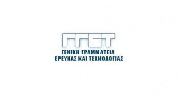 gget logo 702336