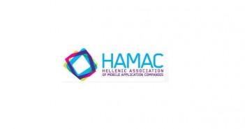 hamac 702336