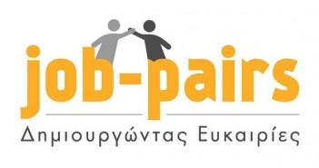 job pairs logo