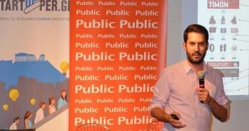 public startup course moosend melissaropoulos