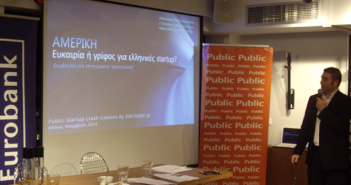 Public Startup Crash Course Heraklion papadopoulos 702336