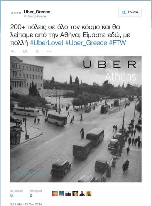 Uber Greece Twitter 2