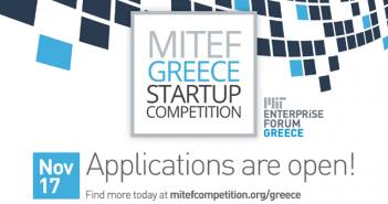 mitef greece startup competition