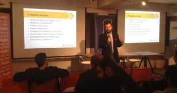 public startup crash courses karalivanos