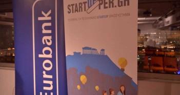 public startupper eurobank 702411