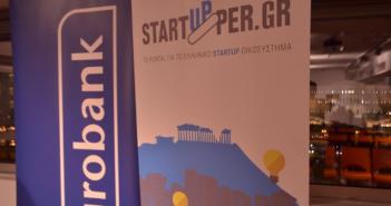 public-startupper-eurobank-702x336