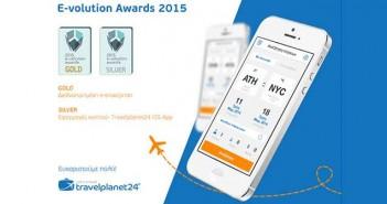 Travelplanet24 Evolution awards 15 702336