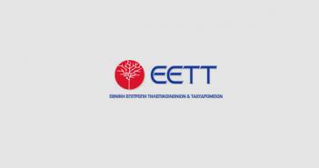 eett logo 702336