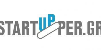 startuppergr logo 702336