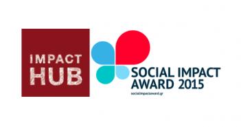 social impact award 2015 impact hub