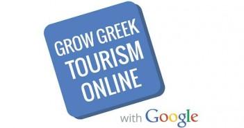 google grow greek tourism online 702-336