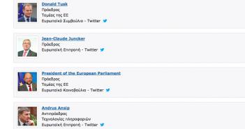 european union social media 702336