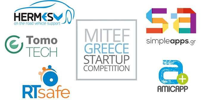 mitef-greece-part-4-702336