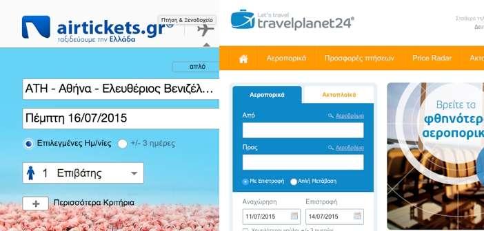 airtickets_airfasttickets_702x336