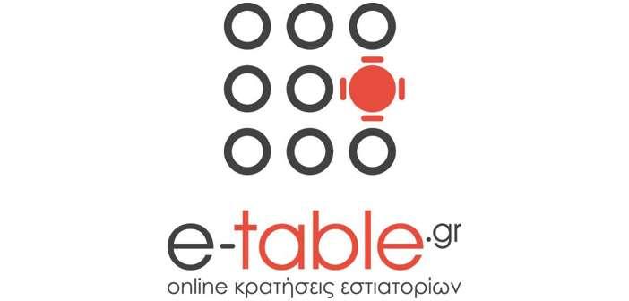 etable_logo_702x336