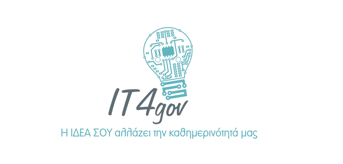 IT4gov_702x336