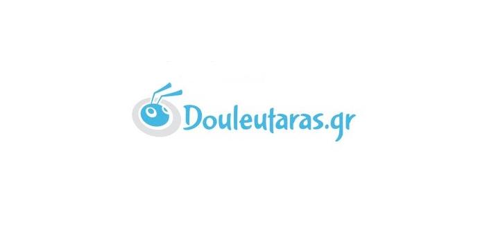 Douleutaras_Logo3_702x336
