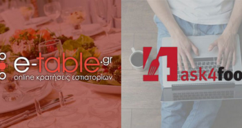 etable-ask4food