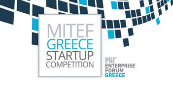 MITEF-Startup-Competition