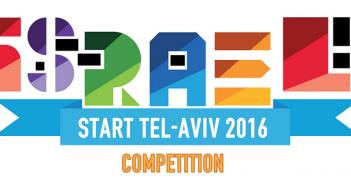 israel_logo2