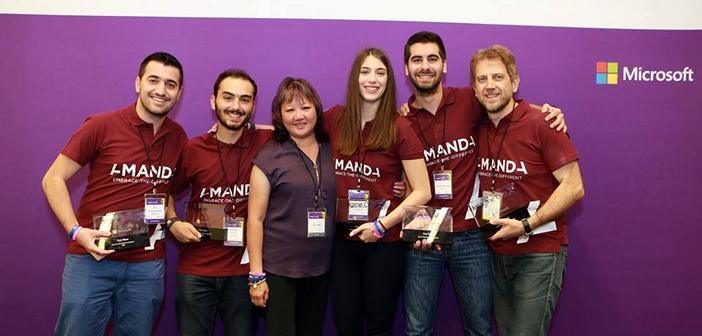 Η ομάδα AMANDA κέρδισε τη πρώτη θέση στο Microsoft Imagine Cup