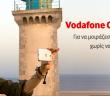 Vodafone Control Plus