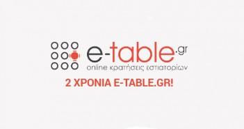 e_table_702x336