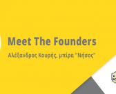 Meet The Founders: O Αλέξανδρος Κουρής της μπύρας Νήσος στο BCA
