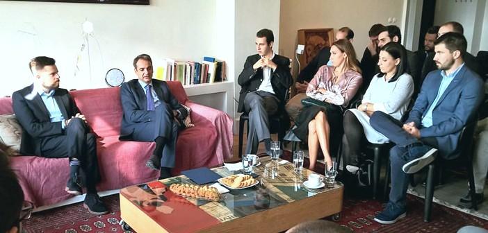 Συνάντηση Κ. Μητσοτάκη με εκπροσώπους της ελληνικής Startup σκηνής
