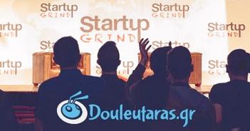 StartupGrindAthens