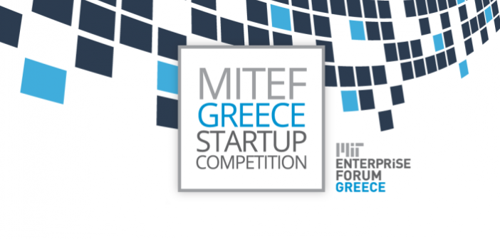 MITEF_Greece_Startup_Competition_2017_A