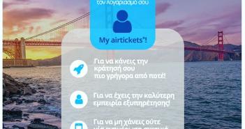 MyAirtickets