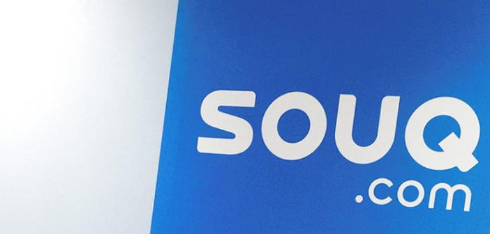 Η Amazon εξαγόρασε το SOUQ τον μεγάλο ανταγωνιστή της στην Μέση Ανατολή