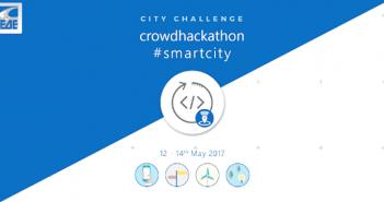 ΚΕΔΕ_Crowdhackathon
