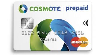 COSMOTE_Prepaid