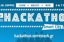 hackathlon_Serres