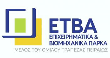 Etva_logonew