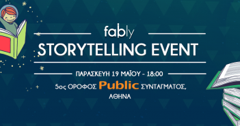 Fably_StoryTelling_Event
