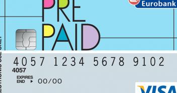 PREPAID_Eurobank