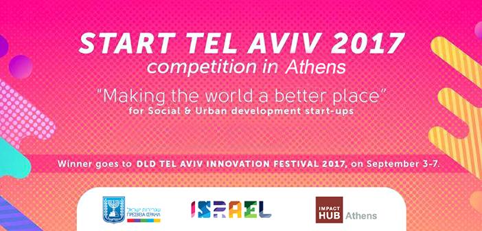 StartTelAviv2017