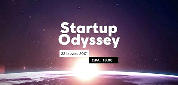 Startup_Odyssey