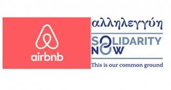 airbnb solidarity now