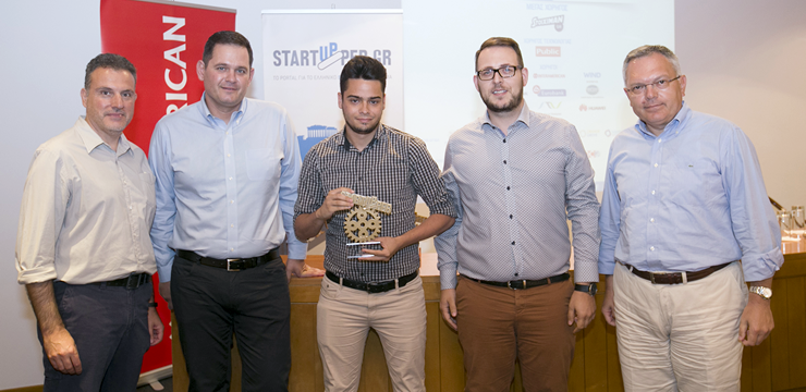 Startupper_Awards_Quizdom