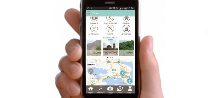 yallou app 702-336