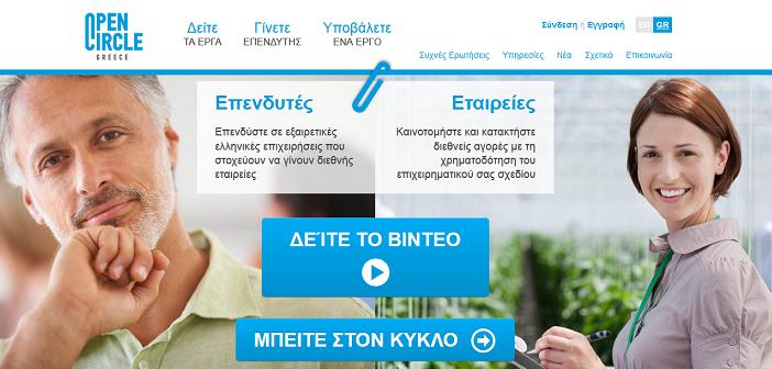 OpenCircle-screenshot 702336