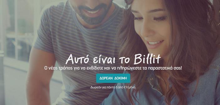 Billit _