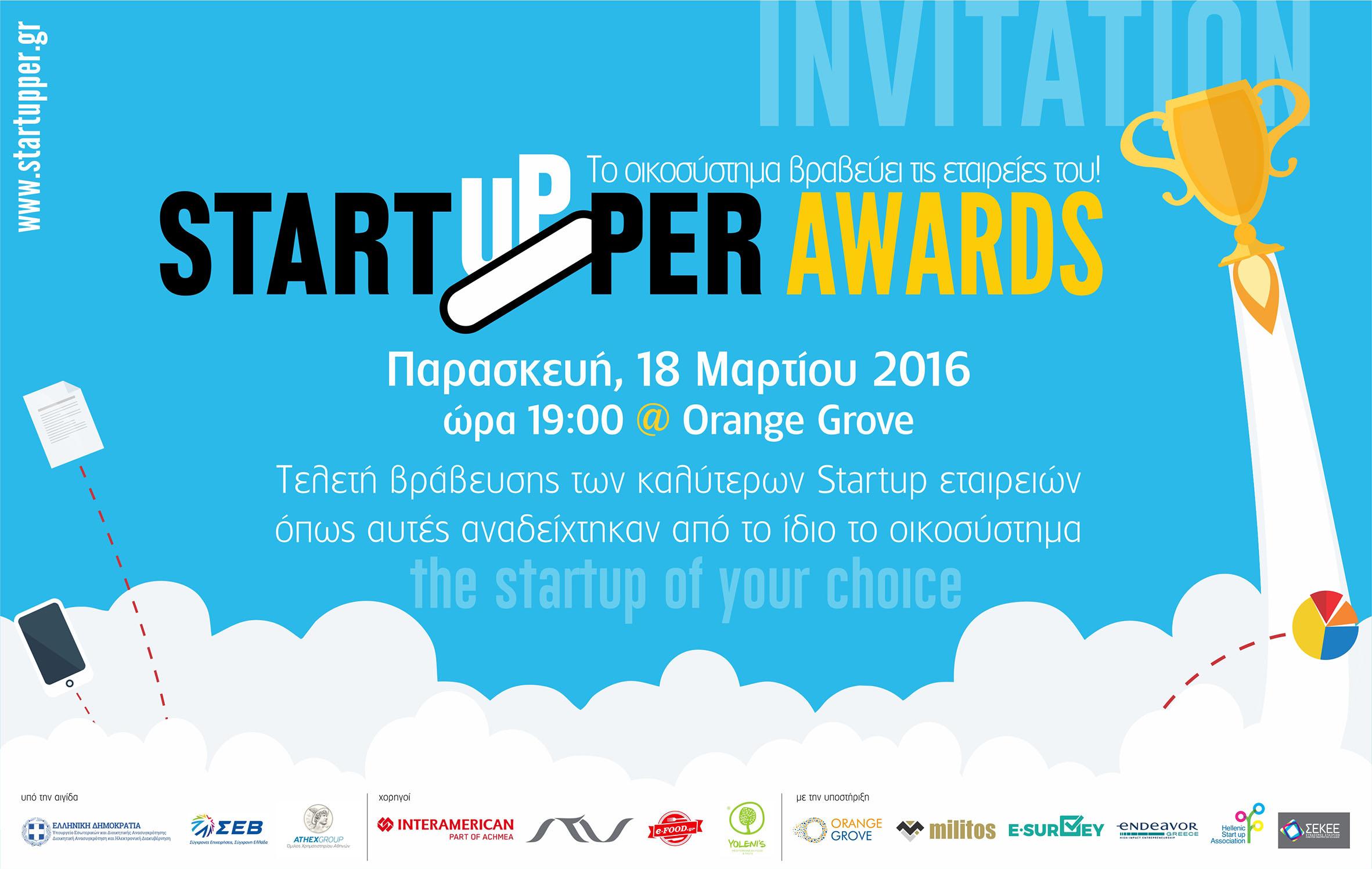 Startupper Awards _